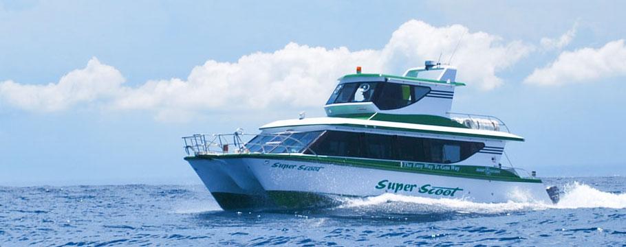 islandtransfer1